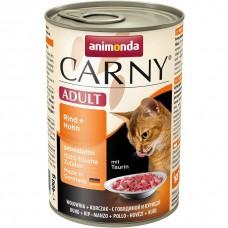 Консервы Animonda для кошек с говядиной и курицей