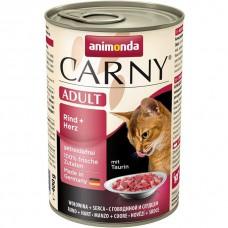 Animonda консервы для кошек с говядиной и сердцем