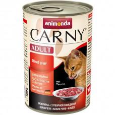 Animonda консервы для кошек с отборной говядиной