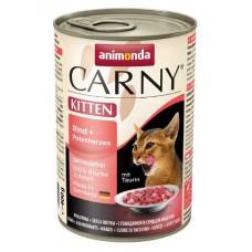 Animonda консервы для котят с говядиной и сердцем