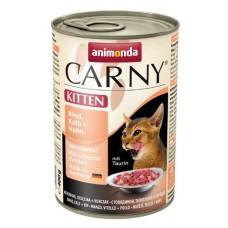 Консервы Animonda для котят с телятиной и курицей
