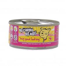 "Barking Heads корм для кошек с курицей ""Эй, красавчик!"""