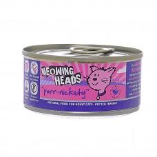 "Barking Heads корм для кошек с лососем и курицей ""Мурлыка"""