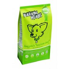 """Barking Heads корм для собак мелких пород """"Роскошная шевелюра для мелколапого"""""""