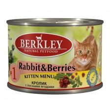 Berkley №1 корм для котят с кроликом и лесными ягодами