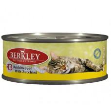 Berkley №13 корм для кошек с кроликом, говядиной и цуккини
