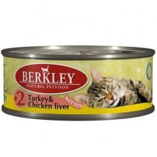 Berkley №2 корм для котят с индейкой и куриной печенью