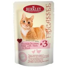 Berkley Fricassee №3 корм для кошек с уткой, кусочками курицы и травами в соусе