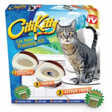 Система для приучения кошек к туалету Citi Kitty