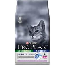 """Корм Pro Plan для стерилизованных кошек старше 7 лет """"Sterilized 7+"""""""