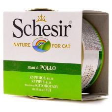 """Schesir корм для кошек """"Филе цыпленка"""""""