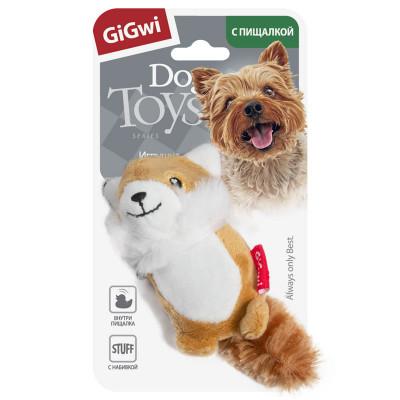 """Игрушка для собак """"Лисичка с пищалкой""""10см."""