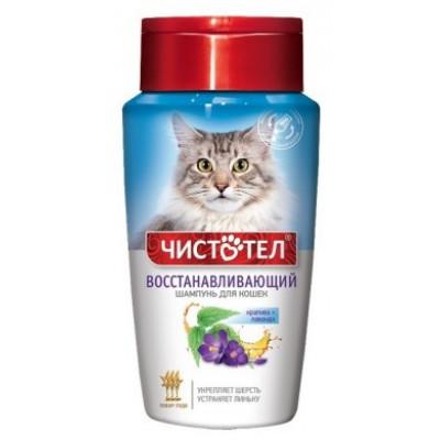 "Шампунь для кошек Чистотел ""Восстанавливающий"", 220 мл"