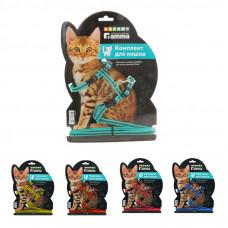"""Комплект шлейка и поводок для кошек """"Мегаполис""""."""