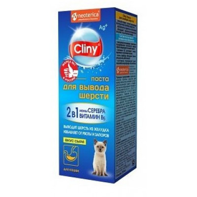 Cliny Паста для кошек для вывода шерсти, 200мл