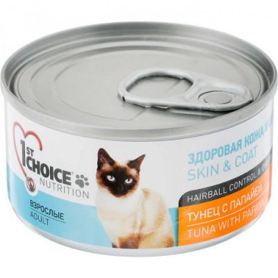 Корм 1st choice для кошек с тунцом и папайей