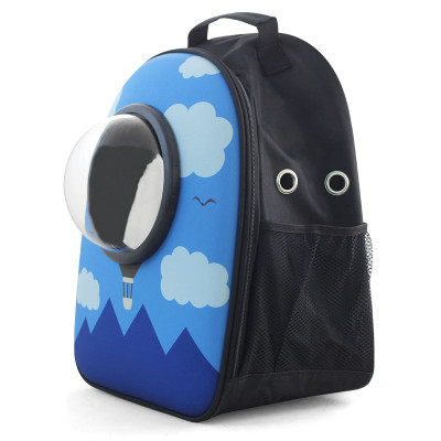 """Рюкзак-переноска для животных """"Воздушный шар"""", 450*320*230мм"""