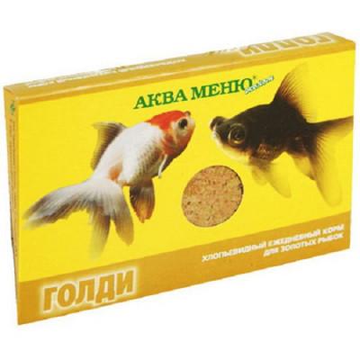 Корм Голди для золотых рыбок