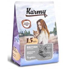 Корм Karmy для британских короткошерстных кошек, индейка