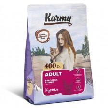 Корм Karmy для кошек с курицей