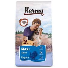 Корм Karmy Maxi Adult для собак крупных пород, индейка