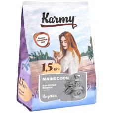 Корм Karmy для кошек мейн кунов, индейка