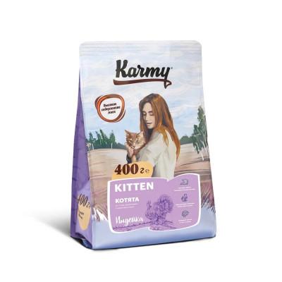 Корм Karmy для котят с индейкой
