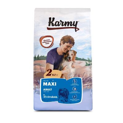 Корм Karmy Maxi Adult для собак крупных пород, телятина