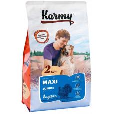 Корм Karmy Maxi Junior для щенков крупных пород, индейка