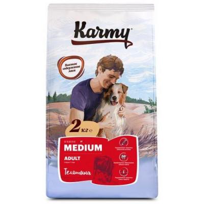 Корм Karmy Medium Adult для собак средних пород, телятина