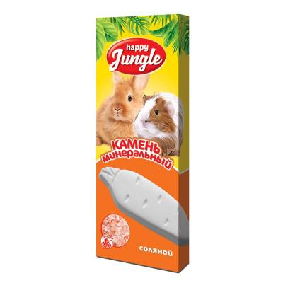 Happy Jungle Минеральный камень соляной