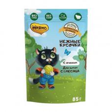 Паучи для котят Мнямс, нежные кусочки с ягненком