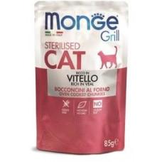 Monge Cat Grill Pouch для стерилизованных кошек, итальянская телятина