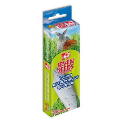 Seven seeds Точило для всех видов грызунов