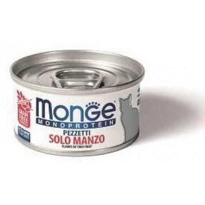 Monge Cat Monoprotein мясные хлопья для кошек из мяса говядины