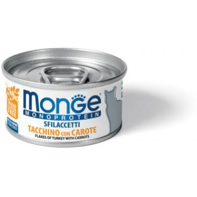 Monge Cat Monoprotein мясные хлопья для кошек из индейки с морковью