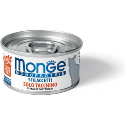 Monge Cat Monoprotein мясные хлопья для кошек из индейки