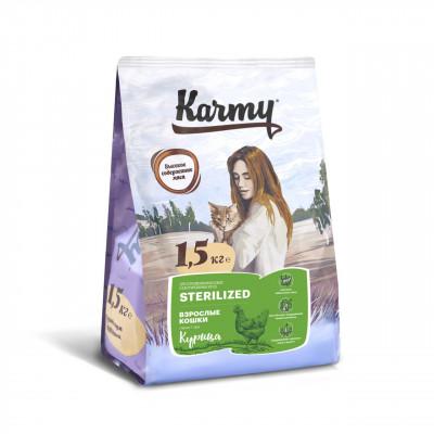 Корм Karmy для стерилизованных кошек и кастрированных котов, курица