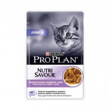 Purina Pro Plan для котят нежные кусочки с индейкой в соусе (пауч)