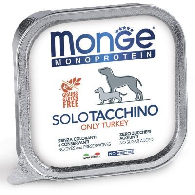 Корм Monge Monoprotein для собак паштет из индейки