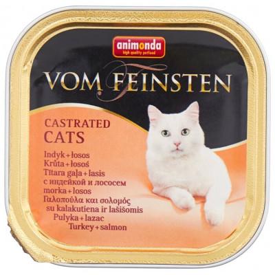 Паштет Animonda для кастрированных кошек с индейкой и лососем