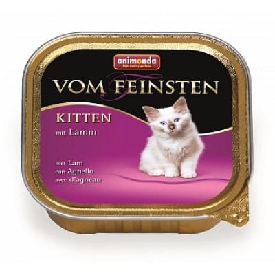 Паштет Animonda для котят с ягнёнком