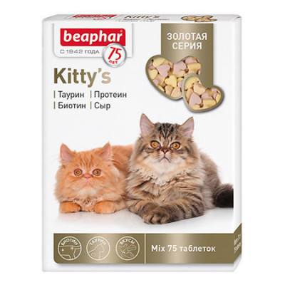 Beaphar Kitty's кормовая добавка для нормализации обмена веществ д/кошек