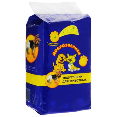 Подгузники для кошек и собак XXS (поштучно)