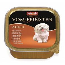Animonda VOM FEINSTEN корм для собак с кроликом