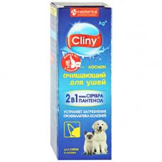 Cliny Лосьон для кошек и собак очищающий для ушей, 50 мл