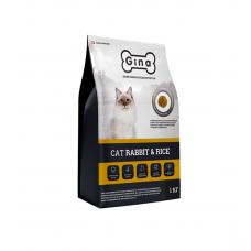 Корм  Gina Denmark Cat для взрослых кошек с кроликом и рисом