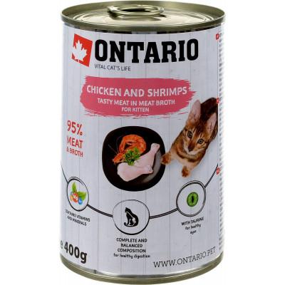 Ontario консервы для котят с курицей, креветками и рисом