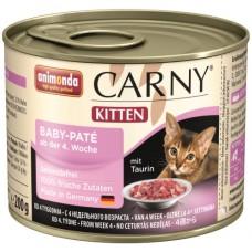 Консервы Animonda Baby-Pate  для котят с 4 недель
