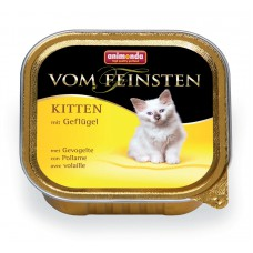 Паштет Animonda для котят мясом домашней птицы
